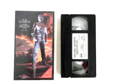 michael-jackson-history-VHS