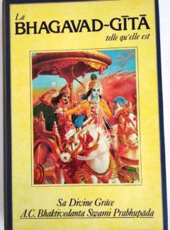 Bhagavad-gita-1977-2