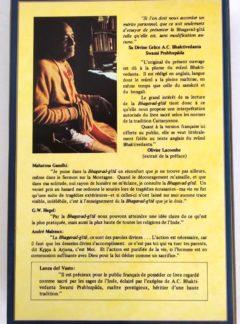 La Bhagavad-Gita, telle qu'elle est [1977] – Sdg B.S. PRABHUPÂDA