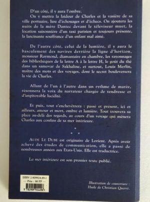 La-Mer-Interieure-Ade-Dube-1